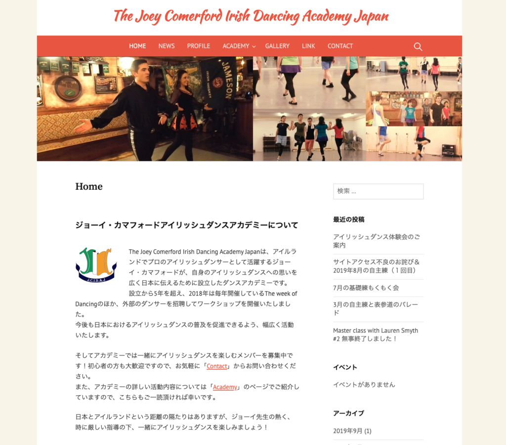 The Joey Comerford Irish Dancing Academy Japanホームページ